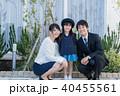 家族 女の子 ポートレートの写真 40455561