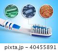 歯ブラシ バクテリア バイキンのイラスト 40455891