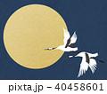 お月見 40458601
