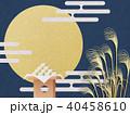 お月見 40458610