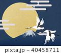 富士山 月 満月のイラスト 40458711