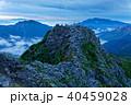山 山岳 風景の写真 40459028