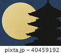 お月見 40459192