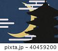 お月見 40459200