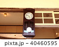時計 柱時計 古時計の写真 40460595