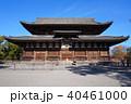寺院 教王護国寺 東寺の写真 40461000