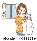 女性 臭い 洗濯物のイラスト 40461939
