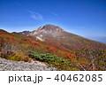 茶臼岳 秋 山の写真 40462085
