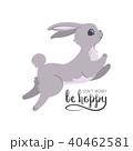 うさぎ ウサギ 兎のイラスト 40462581