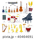 Music Instrument vector illustration set 40464691