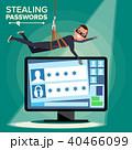ベクトル ハッカー 盗みのイラスト 40466099
