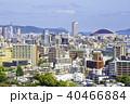 福岡市 都市 街並みの写真 40466884