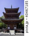井山宝福寺 宝福寺 禅宗寺院の写真 40467185