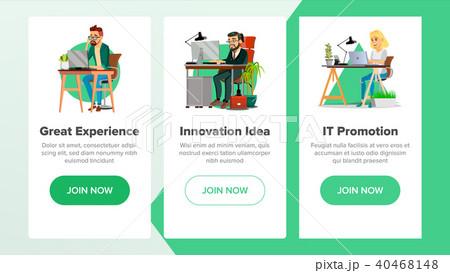 website banners vector のイラスト素材 40468148 pixta