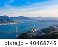 関門海峡 関門橋 風景の写真 40468745