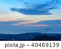 火の山公園から眺める夕陽 40469139