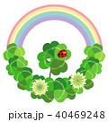 四つ葉のクローバー てんとう虫 天道虫のイラスト 40469248