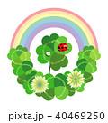 四つ葉のクローバー てんとう虫 天道虫のイラスト 40469250