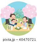 家族 ピクニック お花見のイラスト 40470721