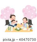 家族 ピクニック お花見のイラスト 40470730