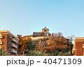 高知城 城 天守閣の写真 40471309