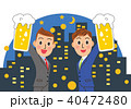 お酒 会社員 夜 40472480