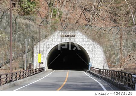 羽根戸トンネル 塩山側 40473529