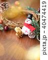 クリスマスイメージ 40474419