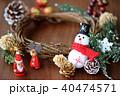 クリスマスイメージ 40474571