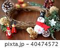 クリスマスイメージ 40474572