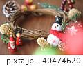 クリスマスイメージ 40474620