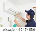エアコン 掃除 男性の写真 40474630