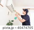 エアコン 掃除 男性の写真 40474705