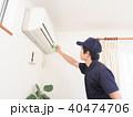 エアコン 掃除 男性の写真 40474706