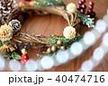 クリスマスイメージ 40474716