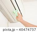 エアコン 掃除 男性の写真 40474737