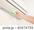 エアコン 掃除 男性の写真 40474739