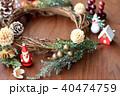 クリスマスイメージ 40474759