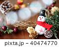 クリスマスイメージ 40474770