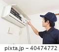 エアコン 掃除 男性の写真 40474772
