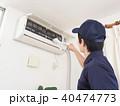 エアコン 掃除 男性の写真 40474773