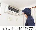 エアコン 掃除 男性の写真 40474774