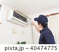 エアコン 掃除 男性の写真 40474775