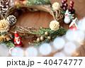 クリスマスイメージ 40474777