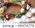 クリスマスイメージ 40474778