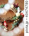 クリスマスイメージ 40474780