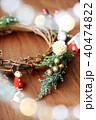 クリスマスイメージ 40474822