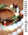 クリスマスイメージ 40474823