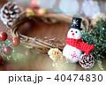 クリスマスイメージ 40474830