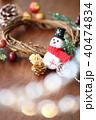 クリスマスイメージ 40474834